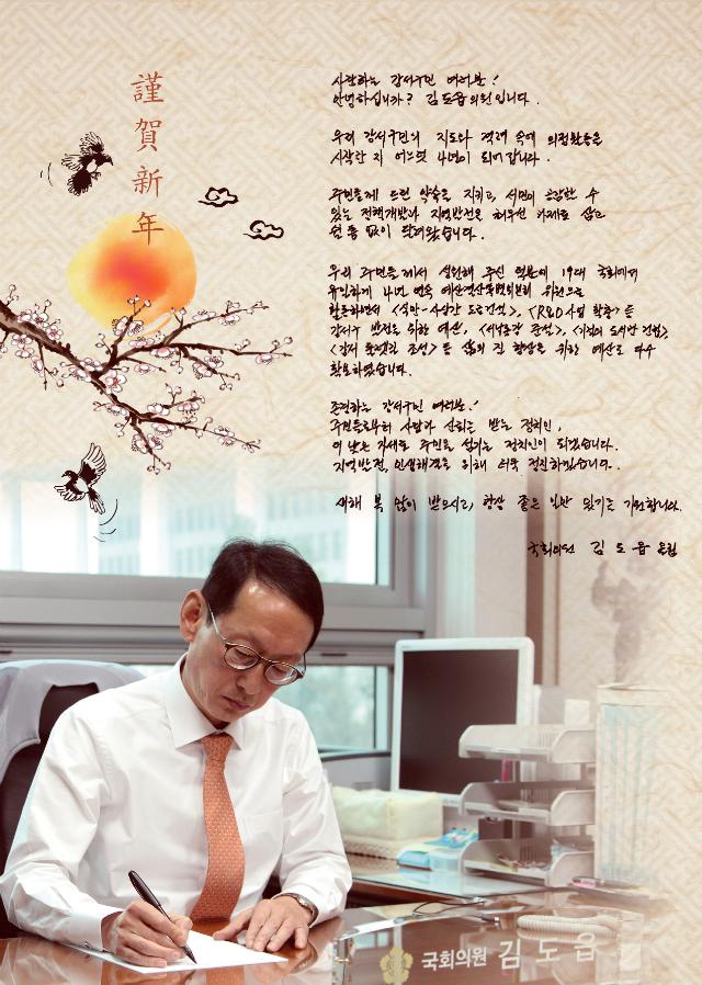 16년_19대종합의정보고서(강서구)_Page_02.png