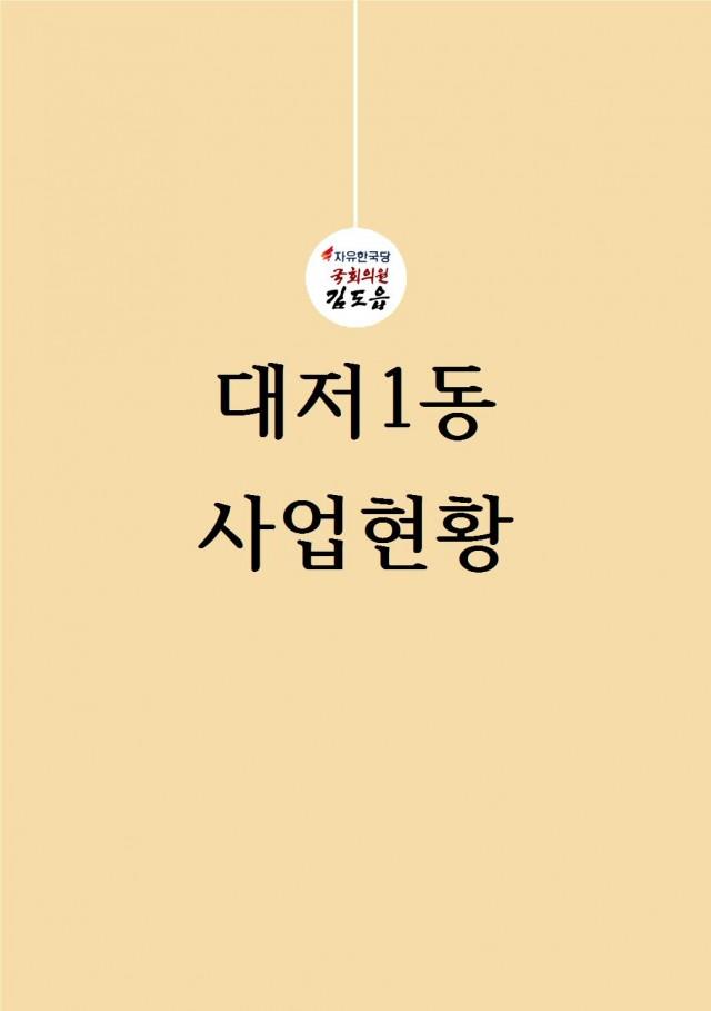 image013.jpg
